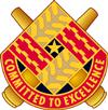 U.S. Army Tank Command